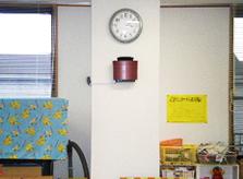 幼稚園保育園で使用される一例01
